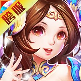 战魂西游v1.5.2