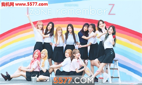 IZONE remember Z安卓版截图1