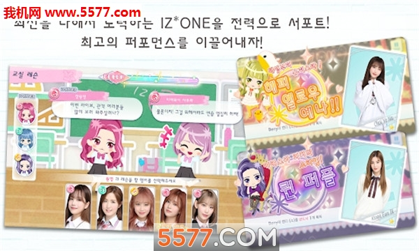 IZONE remember Z安卓版截图2