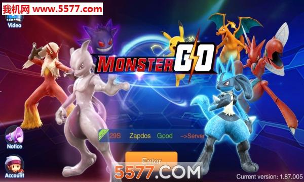 Monster Ally(怪物同盟)安卓版截图3