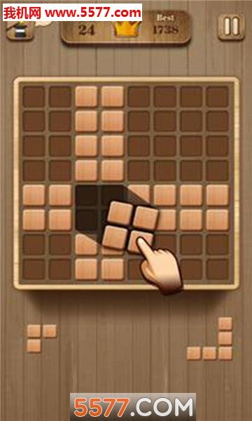 木头块拼图安卓版截图0
