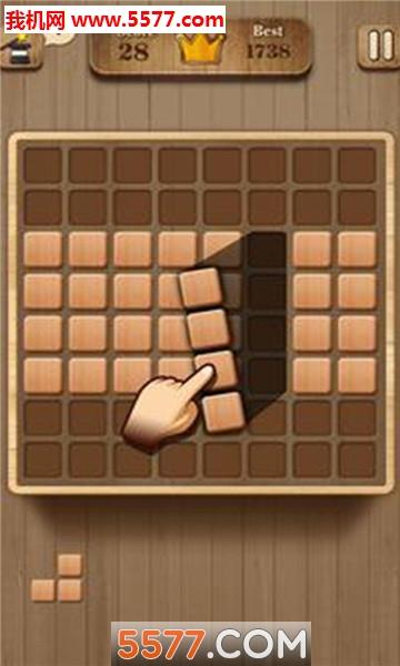木头块拼图安卓版截图1
