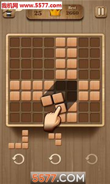 木头块拼图安卓版截图2