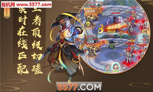 龙的霸权官网版截图1