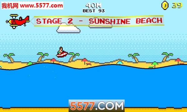 超级冲浪骑士安卓版截图0