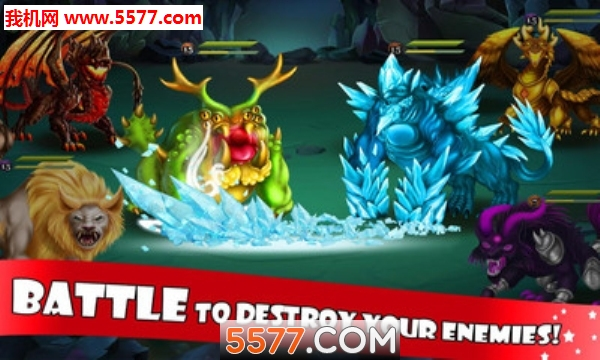 Monster Battle安卓版截图3