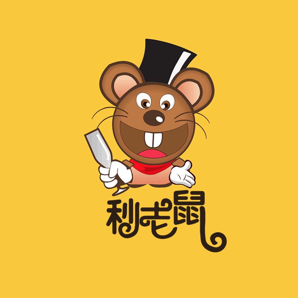 秒老鼠安卓版