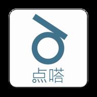 �c嗒官�W版