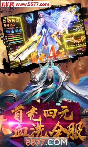 梦幻资源官网版截图3