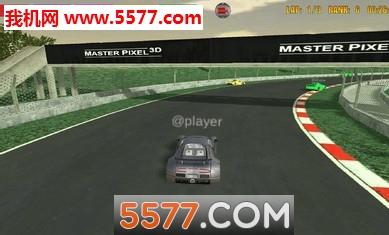 高档赛车手安卓版截图1