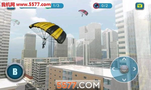 城市跳伞行动安卓版截图1