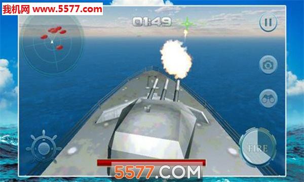 舰艇作战炮安卓版截图0