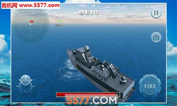 舰艇作战炮安卓版截图1