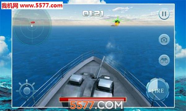 舰艇作战炮安卓版截图2