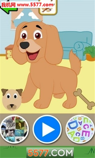 知道了动物安卓版截图3