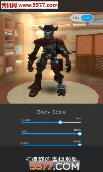 roblox故事模拟器手机版截图1