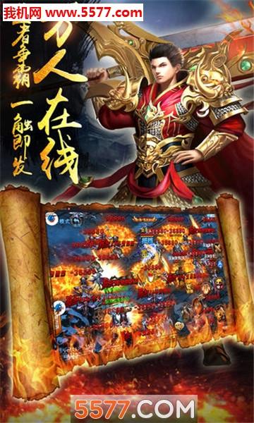 诸界之王官网版截图2