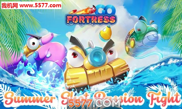 Fortress Go安卓版截图2