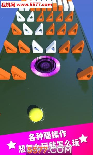 黑洞跑酷大作战苹果版截图1