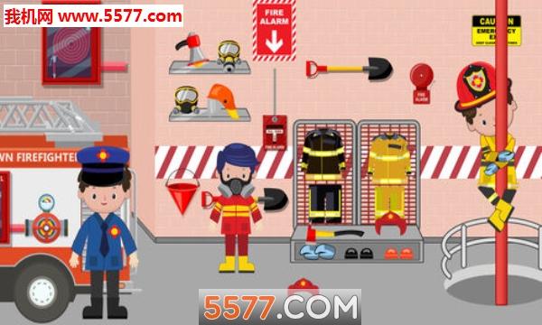 假装玩消防局苹果版截图2