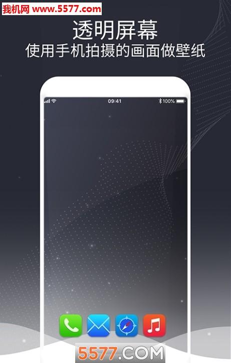泡泡图标手机版截图1