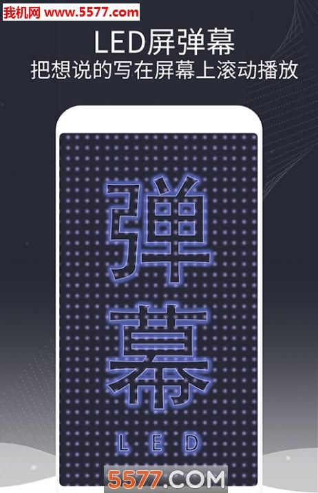 泡泡图标手机版截图2