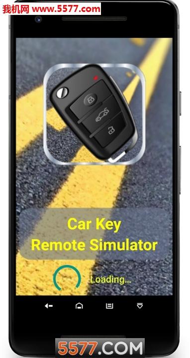 汽车钥匙锁远程模拟器安卓版截图0