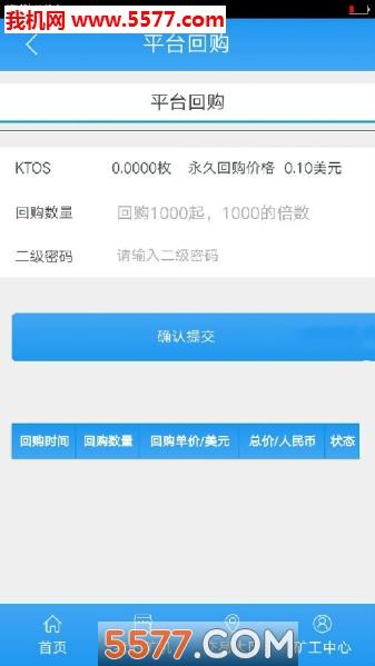 KTO卡顿诺币赚钱平台截图2