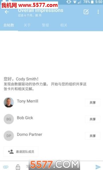 Domo苹果版截图0