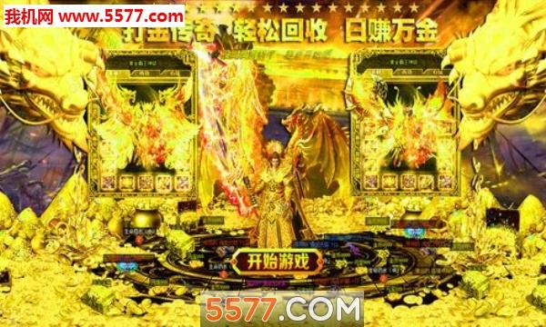 烈日皇城官网版截图0