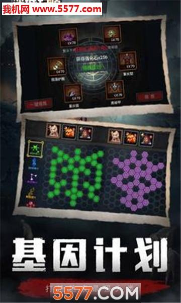 迷宫的起源官网版截图1