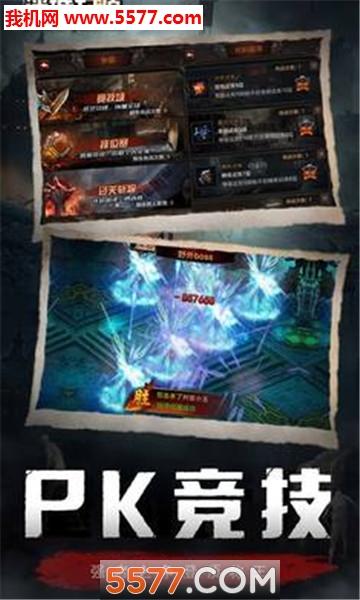 迷宫的起源官网版截图2