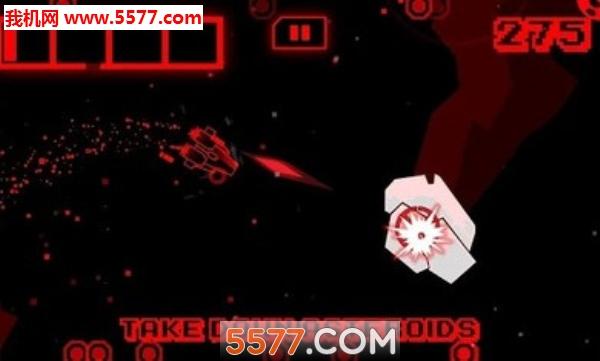 超深红战机安卓版(Hyper Crimson)截图2