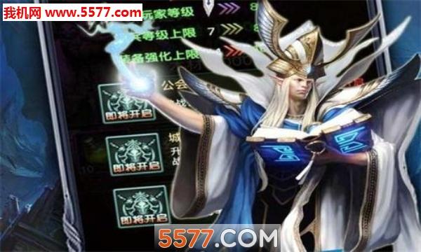 龙神幻想官网版截图1