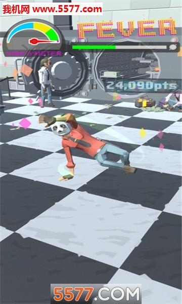 dance beat fever安卓版截图1