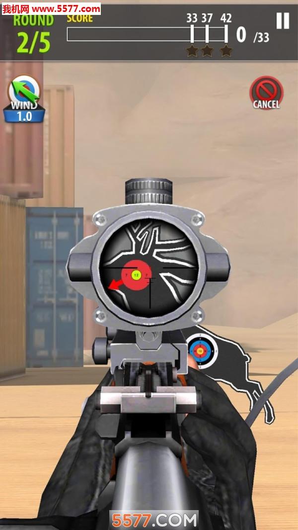 瞄准之王射击安卓版截图1