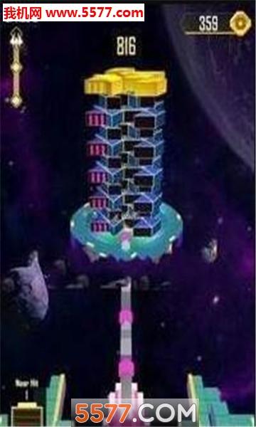 太空破坏者安卓版截图1