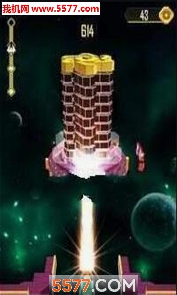 太空破坏者安卓版截图2