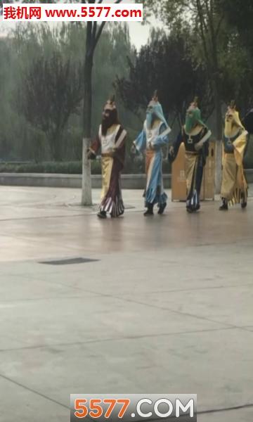 抖音四海龙王最近多雨图片截图0