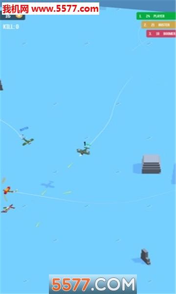 空中大作战io安卓版截图1