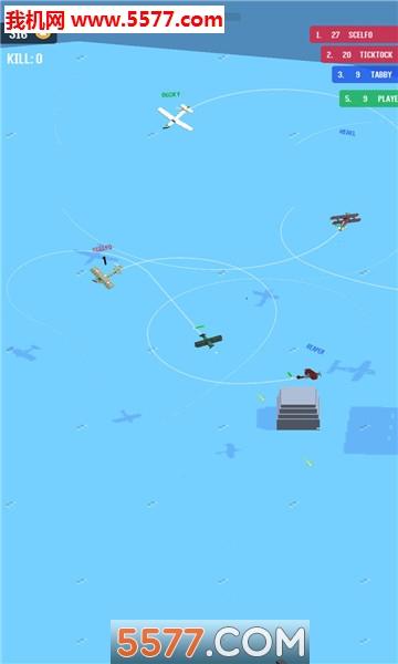 空中大作战io安卓版截图3