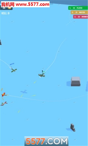 Airfight.io安卓版截图1