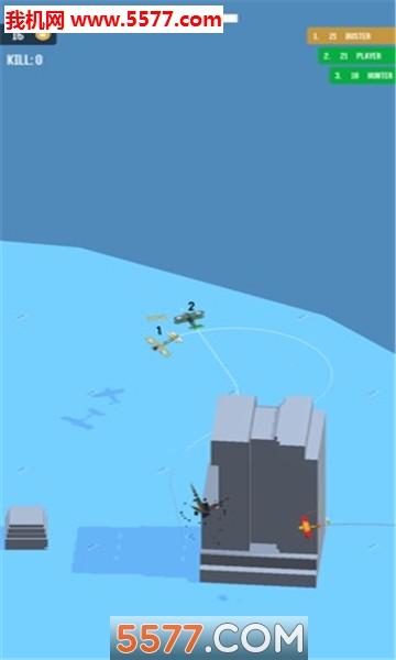 Airfight.io安卓版截图0