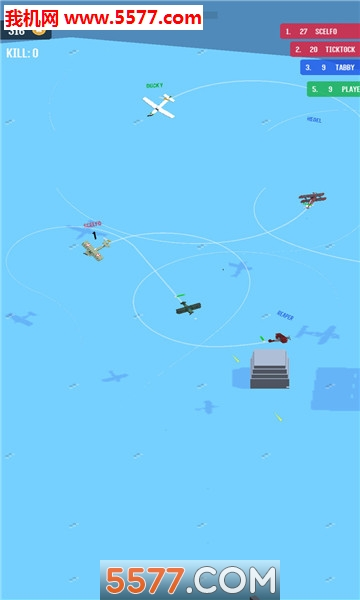 Airfight.io安卓版截图3