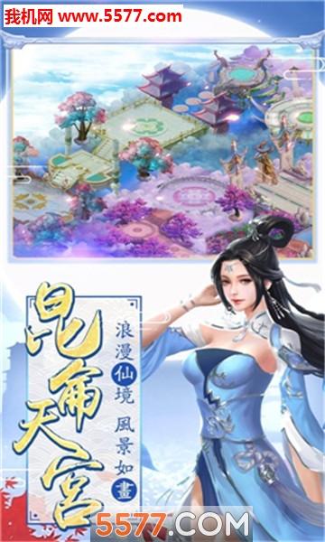 九州灵缘官网版截图0