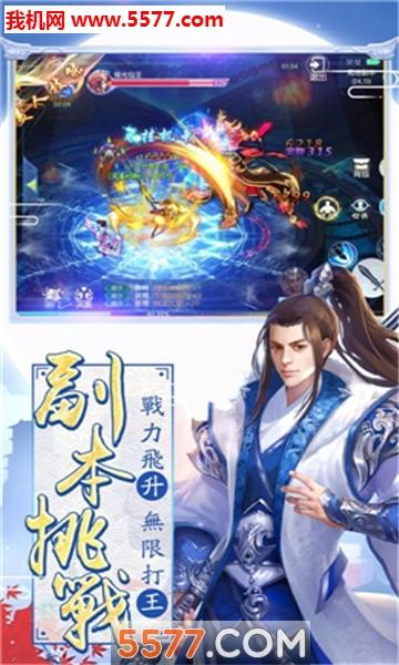 九州灵缘官网版截图1