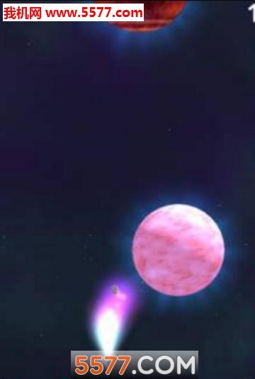 跃星旅程安卓版截图2