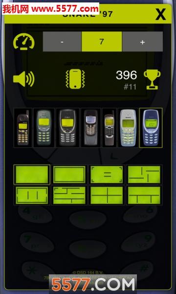 Snake97安卓版截图1