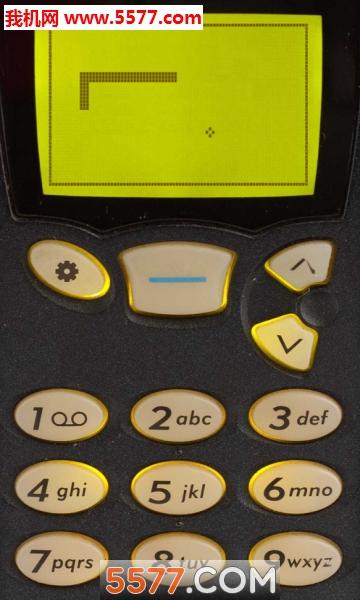 Snake97安卓版截图3