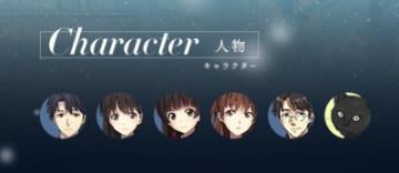 泡沫冬景官网版